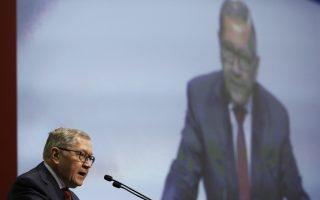 O επικεφαλής του μόνιμου μηχανισμού στήριξης της Ευρωζώνης (ESM) Κλάους Ρέγκλινγκ μιλάει στο συνέδριο που διοργανώνεται από το περιοδικό Economist με θέμα: