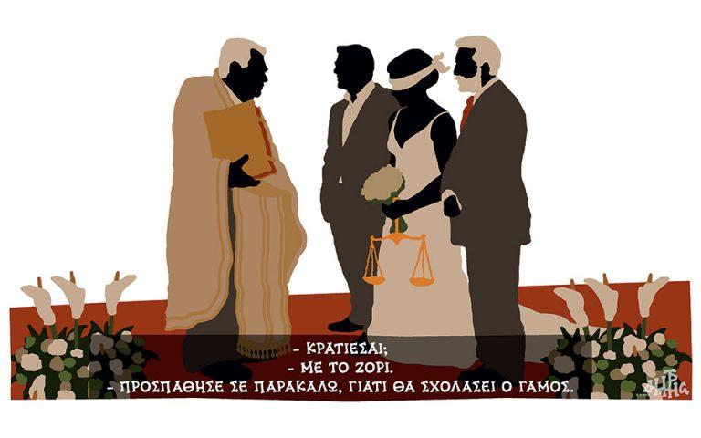 Σκίτσο του Δημήτρη Χαντζόπουλου (10.02.18)