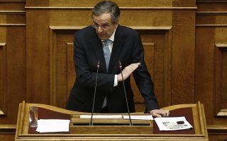Ο πρώην πρωθυπουργός και βουλευτής της ΝΔ Αντώνης Σαμαράς μιλάει από το βήμα της Βουλής στη συζήτηση και ψηφοφορία επί της προτάσεως της κυβερνητικής πλειοψηφίας για τη συγκρότηση επιτροπής προκαταρκτικής εξέτασης για την υπόθεση NOVARTIS, στην Ολομέλεια της Βουλής, Τετάρτη 21 Φεβρουαρίου 2018. ΑΠΕ-ΜΠΕ/ΑΠΕ-ΜΠΕ/ΑΛΕΞΑΝΔΡΟΣ ΒΛΑΧΟΣ
