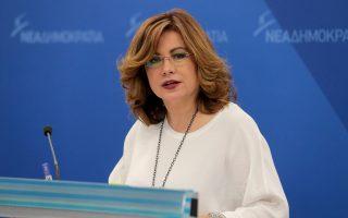 Η εκπρόσωπος τύπου της Νέας Δημοκρατίας, ευρωβουλευτής Μαρία Σπυράκη μιλά στα κεντρικά γραφεία του Κόμματος κατά την ενημέρωση των πολιτικών συντακτών, Παρασκευή 9 Φεβρουαρίου 2018. ΑΠΕ-ΜΠΕ/ΑΠΕ-ΜΠΕ/Παντελής Σαίτας