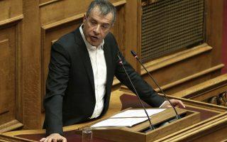 Ο επικεφαλής του Ποταμιού Σταύρος Θεοδωράκης μιλάει στη σημερινή συζήτηση στη Βουλή του πολυνομοσχεδίου «Ρυθμίσεις για την εφαρμογή των διαρθρωτικών μεταρρυθμίσεων του Προγράμματος Οικονομικής Προσαρμογής και άλλες διατάξεις