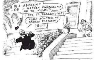 skitso-toy-andrea-petroylaki-07-02-180