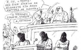 skitso-toy-andrea-petroylaki-08-02-180