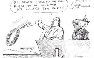 skitso-toy-andrea-petroylaki-15-02-18-2233808