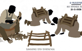 skitso-toy-dimitri-chantzopoyloy-21-02-180