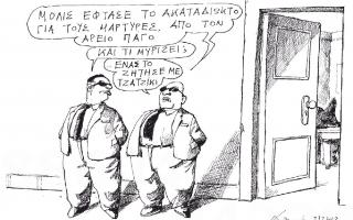 skitso-toy-andrea-petroylaki-22-02-180