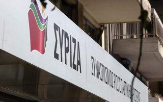syriza-anamenoyme-apo-ton-k-samara-na-minysei-kai-to-fbi-2233752
