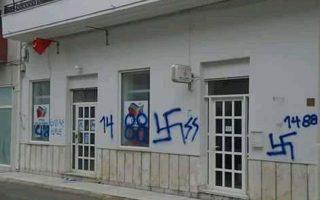 vandalismos-me-svastikes-sta-grafeia-toy-syriza-sti-salamina0