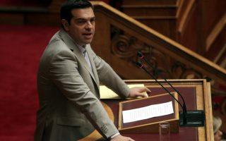 O πρόεδρος του ΣΥΡΙΖΑ Αλέξης Τσίπρας μιλάει στην συζήτηση επί του σχεδίου νόμου του Υπουργείου Περιβάλλοντος Ενέργειας και Κλιματικής Αλλαγής «Δημιουργία νέας καθετοποιημένης εταιρίας ηλεκτρικής ενέργειας» στη Βουλή,  Τετάρτη 9 Ιουλίου 2014. ΑΠΕ-ΜΠΕ/ΑΠΕ-ΜΠΕ/ΑΛΕΞΑΝΔΡΟΣ ΒΛΑΧΟΣ