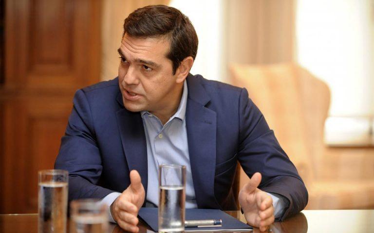 tweet-tsipra-dimioyrgoyme-proypotheseis-epistrofis-ton-neon-epistimonon-2233536