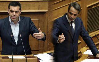atypo-debate-tsipra-amp-8211-mitsotaki-se-velgiki-efimerida-gia-tin-exodo-stis-agores0