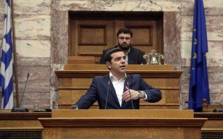 proanakritiki-gia-ti-novartis-anakoinose-o-tsipras0