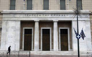 Πολίτης περπατά μπροστά από το κεντρικό κατάστημα της Τράπεζας της Ελλαδος στο κέντρο της Αθήνας, Κυριακή 26 Οκτωβρίου 2014. Σήμερα ανακοινώνονται από την Ευρωπαϊκή Κεντρική Τράπεζα (ΕΚΤ) τα επίσημα αποτελέσματα της άσκησης προσημείωσης ακραίων καταστάσεων, των αποκαλούμενων