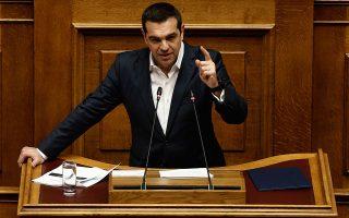 tsipras-telika-echoyme-skandalo-i-einai-mia-skeyoria0