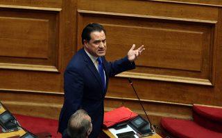 Ο αντιπρόεδρος της ΝΔ Άδωνις Γεωργιάδης  μιλάει στη συζήτηση και ψηφοφορία επί της προτάσεως της κυβερνητικής πλειοψηφίας για τη συγκρότηση επιτροπής προκαταρκτικής εξέτασης για την υπόθεση NOVARTIS, Τετάρτη 21 Φεβρουαρίου 2018. ΑΠΕ-ΜΠΕ/ΑΠΕ-ΜΠΕ/Αλέξανδρος Μπελτές