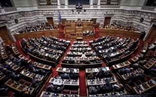 Την ημέρα της συζήτησης στη Βουλή για την υπόθεση Novartis, αρκετοί βουλευτές τόσο του ΣΥΡΙΖΑ όσο και των ΑΝΕΛ εξέφραζαν σε «πηγαδάκια» τον προβληματισμό τους για ορισμένους από τους χειρισμούς που έγιναν.