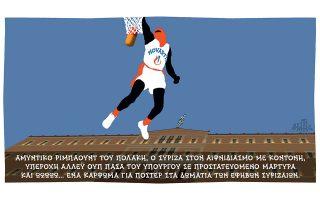 skitso-toy-dimitri-chantzopoyloy-09-02-180