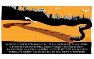 skitso-toy-dimitri-chantzopoyloy-06-02-180