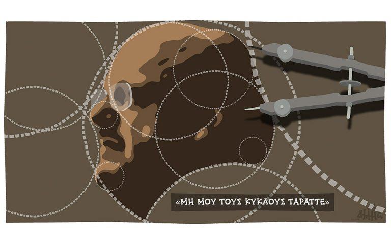 skitso-toy-dimitri-chatzopoyloy-14-02-18-2233365