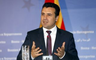 epa06104904 Macedonian Prime Minister, Zoran Zaev speaks during a joint press conference with the President of the Council of Ministers of Bosnia and Herzegovina, Denis Zvizdic (not pictured), in Sarajevo, Bosnia and Herzegovina on 23 July 2017. Zaev is on an official visit to Bosnia & Herzegovina.  EPA/FEHIM DEMIR
