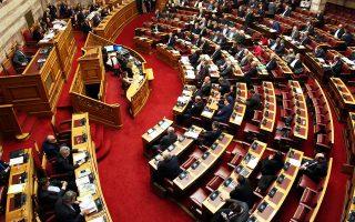 Στην παρούσα σύνθεση της Βουλής, τα 2/3 των μελών της εκλέγονται σε περιφέρειες εκτός Αθηνών, Πειραιώς.