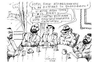skitso-toy-andrea-petroylaki-14-03-180