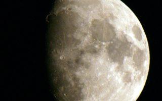 Η Σελήνη όπως φαινόταν πριν από μία δεκαετία από το διαστημόπλοιο SMART-1, το οποίο καταστράφηκε στην επιφάνειά της.