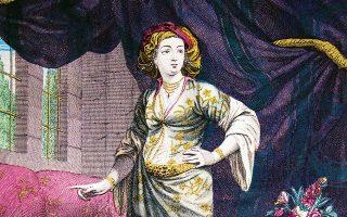 «Ελληνίδα αστή στα διαμερίσματά της», αποσπασμένη χαλκογραφία του 1714.