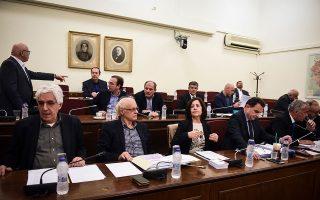 strofi-syriza-stin-epitropi-gia-ti-novartis0