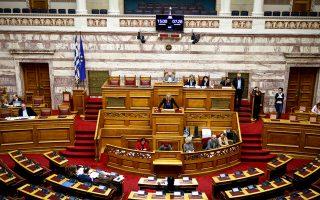 Στη χθεσινή  ψηφοφορία στη Βουλή, «όχι» είπαν η Ν.Δ., η ΔΗΣΥ, η Χ.Α. και το Ποτάμι, ενώ «παρών» δήλωσαν το ΚΚΕ και η Ενωση Κεντρώων.