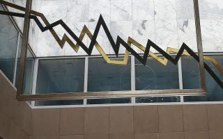 Προϋπόθεση για την παροχή «χρυσής βίζας» σε ξένους επενδυτές είναι οι καταθέσεις 1 εκατ. σε repos του ελληνικού Δημοσίου.