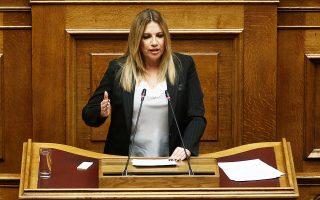 «Η κυβέρνηση προσπαθεί να εξοντώσει τους πολιτικούς της αντιπάλους», τόνισε η κ. Γεννηματά.