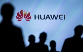Η Huawei έχει επενδύει πολλά χρήματα τα τελευταία χρόνια σε τεχνολογία και σε ανθρώπινο δυναμικό για την προαγωγή της έρευνας στα ασύρματα δίκτυα 5G.