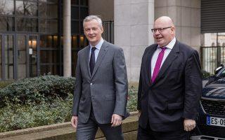 Ο Γερμανός υπουργός Οικονομίας Πέτερ Αλτμάγερ ανησυχεί ότι πολλά κράτη θα προβούν σε αντίποινα.