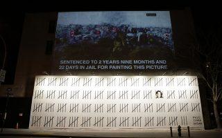 Ενας ξεχωριστός καλλιτέχνης. Ενα νέο έργο του διάσημου Banksy εμφανίστηκε στους δρόμους της Νέας Υόρκης. Το έργο- πολιτικό σχόλιο είναι αφιερωμένο στην Τουρκάλα ζωγράφο και δημοσιογράφο  Zehra Dogan που καταδικάστηκε στην Τουρκία  τον Μάρτιο σε δύο χρόνια, εννέα μήνες και 22 ημέρες φυλακή για την δημιουργία του εικονιζόμενου (πάνω) πίνακα. EPA/JASON SZENES