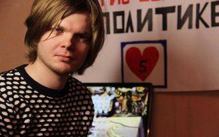 Ο 27χρονος Βιτάλι Μπεσπάλοφ που εργάστηκε ως τρολ του Ιντερνετ.