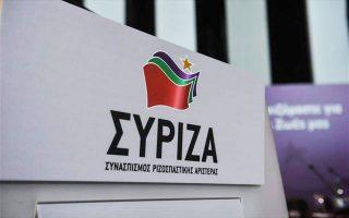 katalipsi-sta-grafeia-toy-syriza-stin-kavala-apochorisan-voyleytes-toy-kommatos0