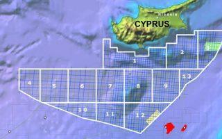 sto-oikopedo-10-tis-kypriakis-aoz-to-skafos-ocean-investigator0