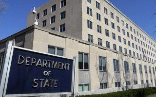 state-department-adikaiologites-oi-apelaseis-amerikanon-diplomaton-apo-ti-rosia0