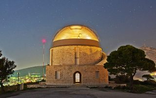 Ξεναγήσεις στο Εθνικό Αστεροσκοπείο, έως τις 28 Απριλίου.