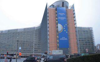Το σχέδιο που επεξεργάζονται οι Ευρωπαίοι προβλέπει έκπτωση φόρου σε ολόκληρη την Ε.Ε. για εταιρείες που επενδύουν σε έρευνα και ανάπτυξη.