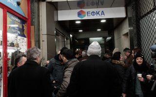 Χιλιάδες συνταξιούχοι συρρέουν στον ΕΦΚΑ, στο Γενικό Λογιστήριο και στο ΕΤΕΑΕΠ κάνοντας αίτηση προκειμένου να τους επιστραφούν ποσά που κακώς τους παρακρατήθηκαν από τη σύνταξη.
