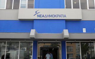nd-gia-tsipra-anti-na-dinei-pseytikes-yposcheseis-as-epexergastei-enan-odiko-charti-grigoris-exodoy-toy-apo-ti-diakyvernisi0