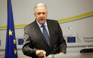 Ο κ. Δημ. Αβραμόπουλος σημείωνε ότι με τη σύσταση του ΣΕΑ δεν θα ανατρεπόταν ούτε θα καταργείτο η λειτουργία του Εθνικού Συμβουλίου Εξωτερικής Πολιτικής.
