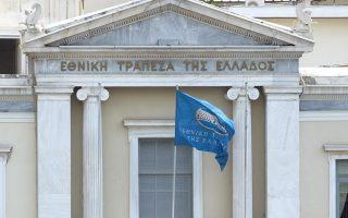 Οι αιτίες για την απόρριψη της συναλλαγής αφορούν τον αγοραστή και όχι την πλευρά της Εθνικής Τράπεζας.