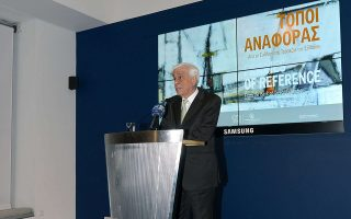 Ο Πρόεδρος της Δημοκρατίας, Προκόπης Παυλόπουλος, αναφέρθηκε  και στον Μαρίνο Γερουλάνο.