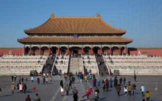 Η Απαγορευμένη Πόλη βρίσκεται στην καρδιά της παλιάς πόλης του Πεκίνου.