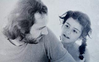Ο Αλέξης Ακριθάκης με την κόρη του Χλόη. «Αυτός ήταν, αυτή είμαι», αφηγείται η Χλόη Ακριθάκη.