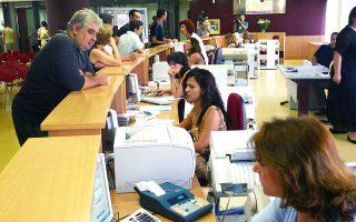 Ο οφειλέτης υποβάλλει την αίτηση ηλεκτρονικά μέσω της ιστοσελίδας της Ειδικής Γραμματείας Διαχείρισης Ιδιωτικού Χρέους (www.keyd.gov.gr).