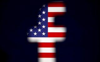 οι αποκαλύψεις υπογραμμίζουν τα «θεμελιώδη προβλήματα» ιστοσελίδων κοινωνικής δικτύωσης, ανοίγοντας τον δρόμο για αυστηρότερες ρυθμίσεις.